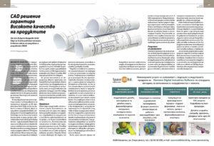 CIO-magazine